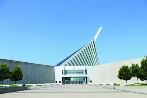 The National Museum of the Marine Corps